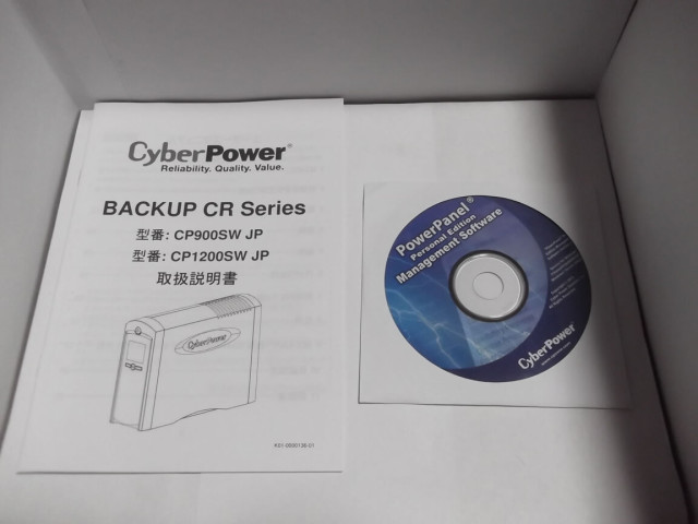 CyberPower_CR1200SW_UPS_002