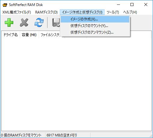 play_minecraft_in_ramdisk-001
