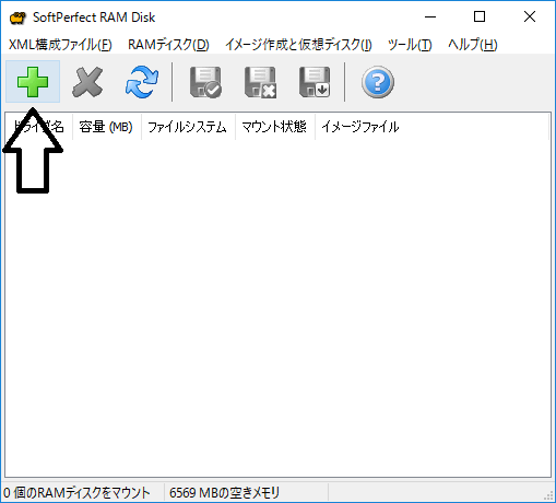 play_minecraft_in_ramdisk-004