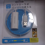 wii_controller-use_in_pc-004
