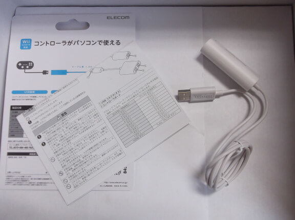wii_controller-use_in_pc-005