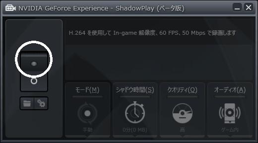 edit_shadowplay_of-aviutl-003