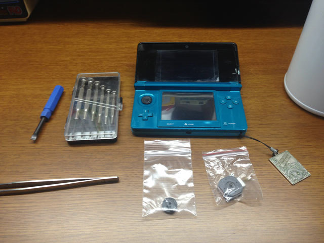 3ds-slidepad-replace-001