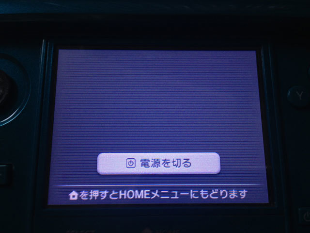 3ds-slidepad-replace-002
