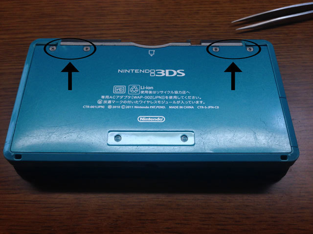 3ds-slidepad-replace-004