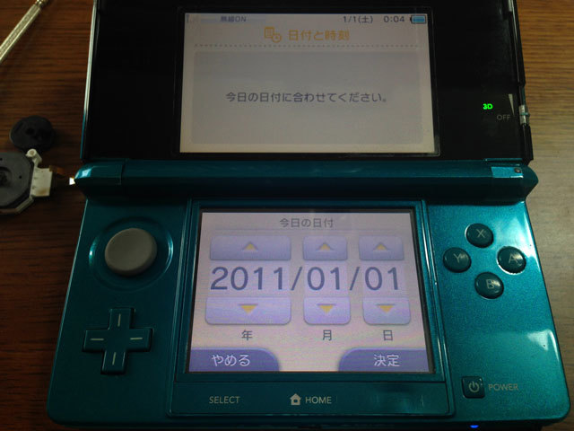 3ds-slidepad-replace-037