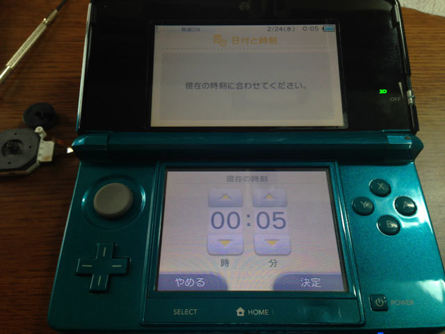 3ds-slidepad-replace-038