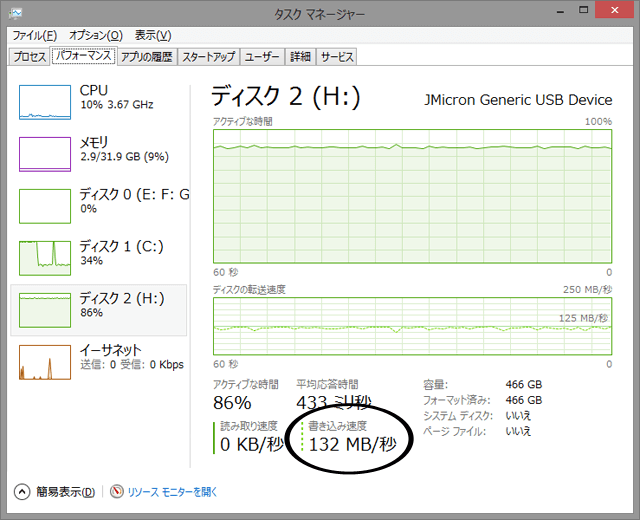 hdd-usb3-vs-usb2_005