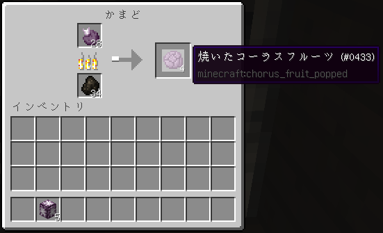 minecraft-chorus-fruit-018