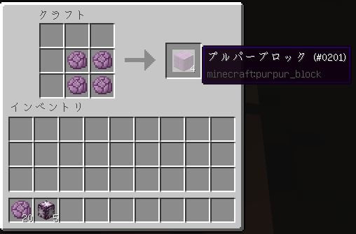 minecraft-chorus-fruit-019