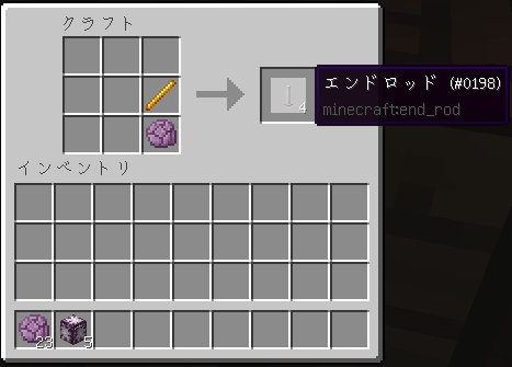minecraft-chorus-fruit-020