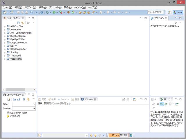 bukkit-plugin-development-lecture-1-005