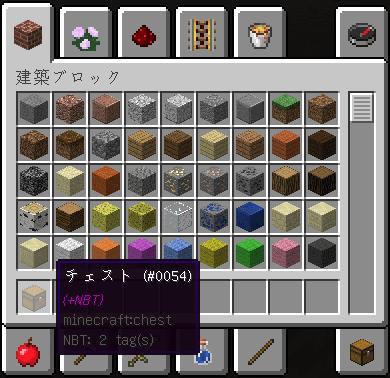 minecraft-technique-005
