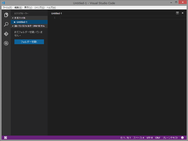 visualstudio-code-install-001
