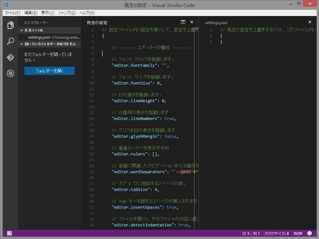 visualstudio-code-install-005