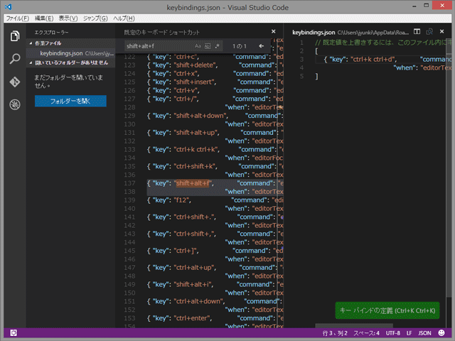 visualstudio-code-install-007