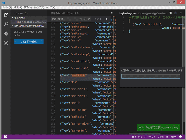 visualstudio-code-install-008