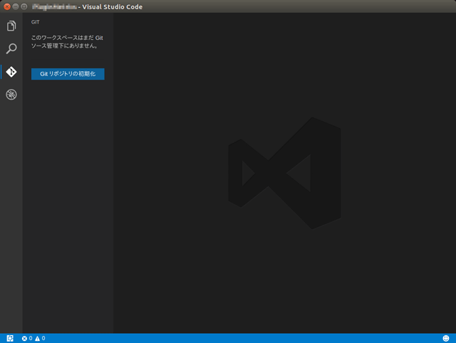 visualstudio-code-install-010