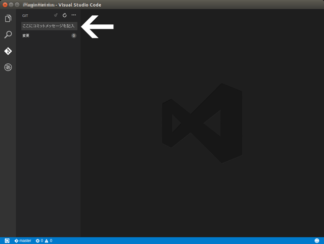 visualstudio-code-install-011