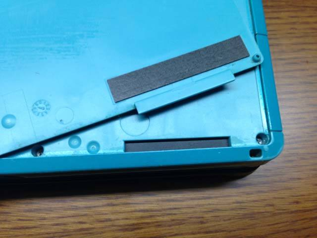 3ds-lrbutton-replace-004