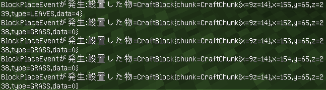 bukkit-plugin-development-6-002