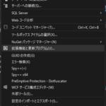 visualstudio-cpp-xml-document-002