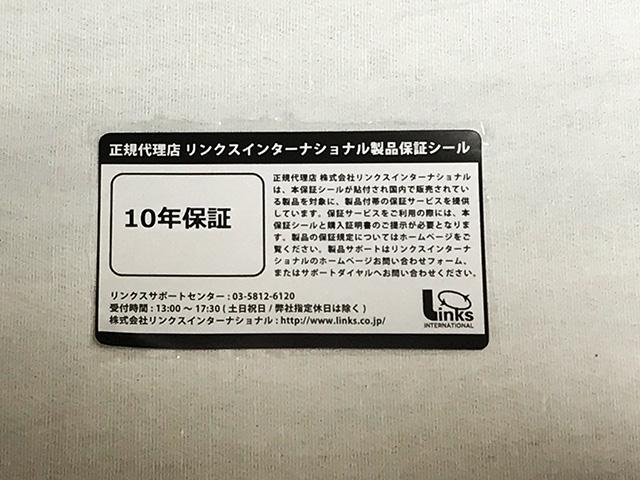 RM850x 保証シール