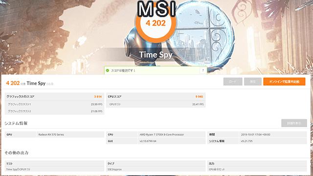 RX570 MSI TimeSpy