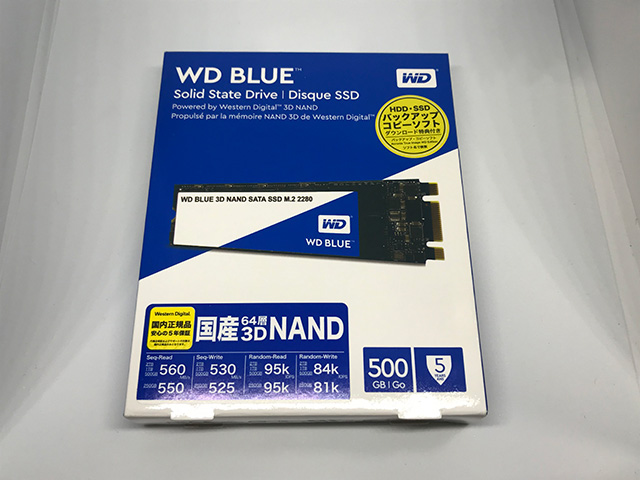 WDS500G2B0B 外箱