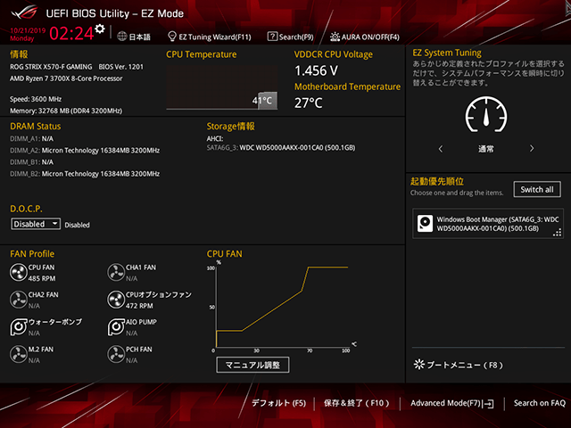 X570-F UEFI EZモード
