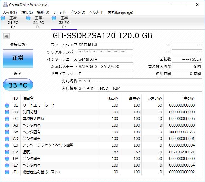 GH-SSDR2SA SMART