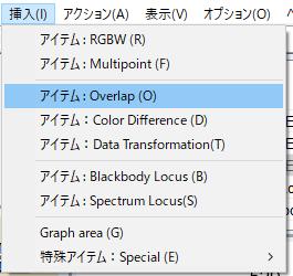 ColorAC 挿入 overlap