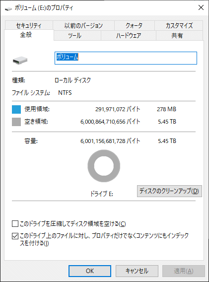 ST6000DM003 実容量