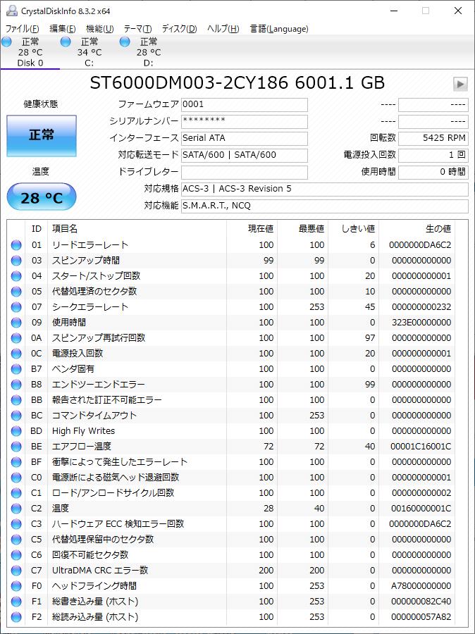 ST6000DM003 SMART