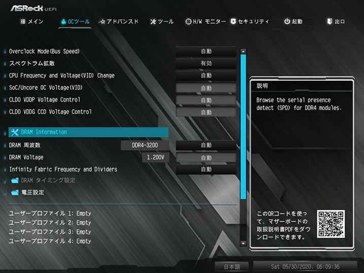 B450 Steel Legend 定格3200Mhz